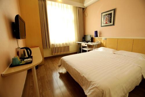 Beijing Sicily Hotel photo 10