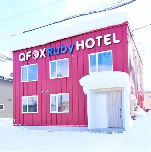 QFOX Ruby HOTEL
