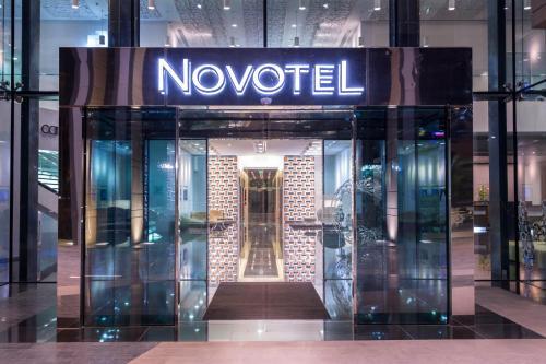 Novotel Abu Dhabi Al Bustan photo 45