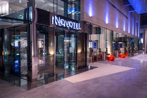 Novotel Abu Dhabi Al Bustan photo 51