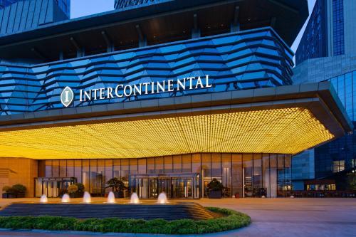 . InterContinental Quanzhou, an IHG Hotel