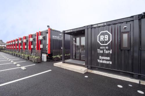 HOTEL R9 The Yard 小山横倉