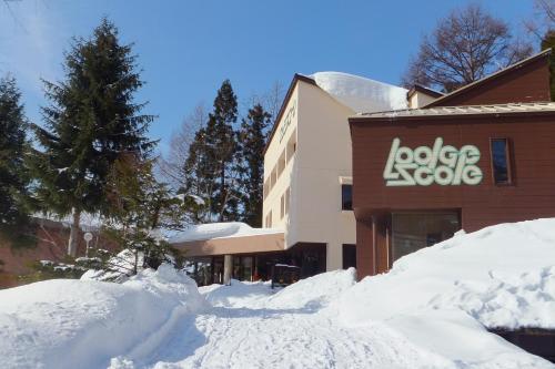 斯科爾旅館 Lodge Scole