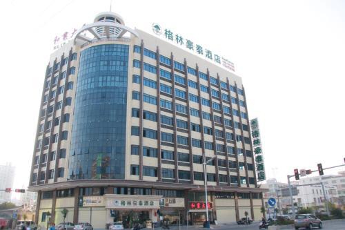 . GreenTree Inn Guangdong Shantou Chengjiang Road Business Hotel