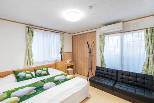 """Travel Palace Miyuki """"Yomiuri Shimbun"""" - Vacation STAY 10239"""