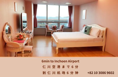Incheon Airport Capsule Hotel No.1 - Apartment - Incheon