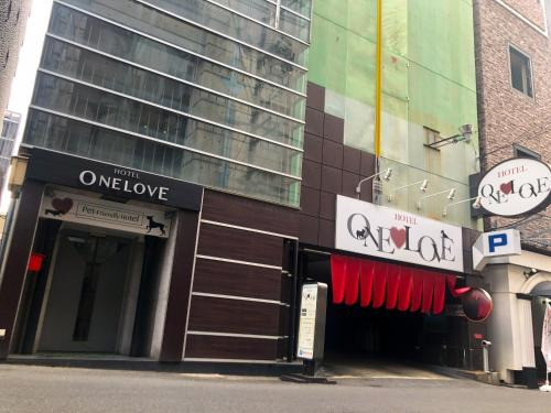 Hotel One Love (Adult Only)