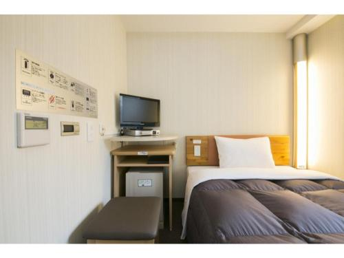 R&B Hotel Kyoto Station Hachijoguchi - Vacation STAY 16219v