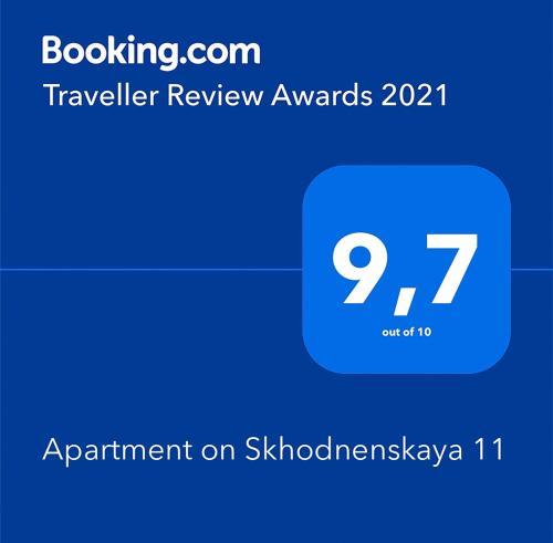 Apartment on Skhodnenskaya 11 - image 11