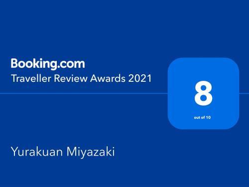 Yurakuan Miyazaki - Accommodation