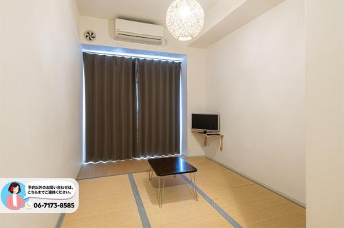 OYO Hotel Gloire Osaka