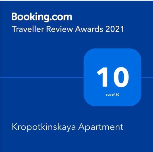 Kropotkinskaya Apartment - image 3
