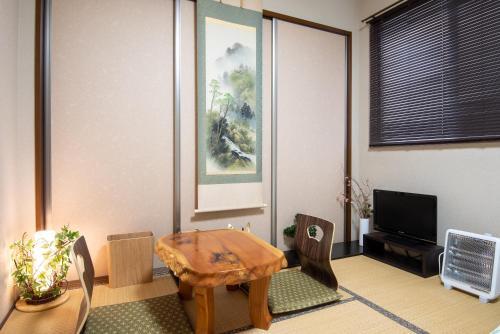 Garden Nikko Guest House