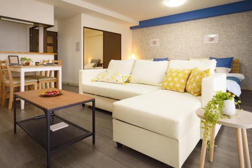 Hakodate Big Room