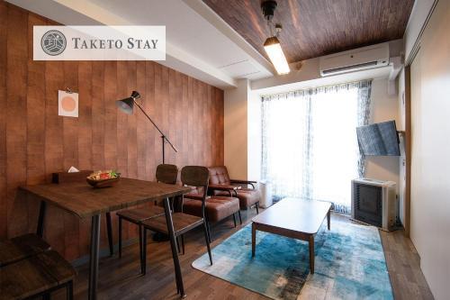 Serenal Minami13-jo 8th floor - Vacation STAY 10540