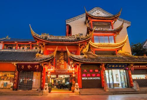 . Wenjun Courtyard Hotel Chengdu ( Kuanzhai Branch)