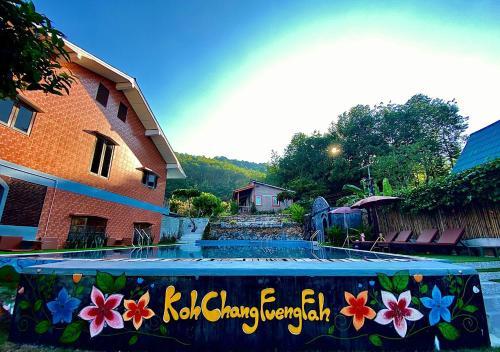 Kohchang Fuengfah