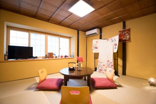 Guest house Kyoto mills Ruri an - Vacation STAY 19492v