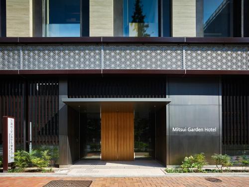 . Mitsui Garden Hotel Ginza-gochome