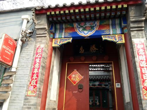 Ming Courtyard Hotel