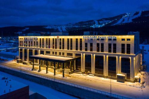 PARADISE Resort Hotel - Accommodation - Yuzhno-Sakhalinsk