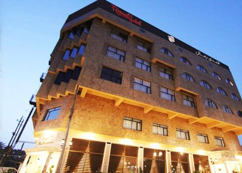 . Rimal Hotel