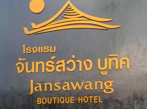 JANSAVANG BOUTIQUE HOTEL JANSAVANG BOUTIQUE HOTEL