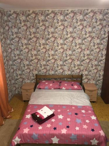 HENSI 61 - Accommodation - Moscow