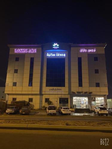 . Narjess Jazan Furnished Hotel