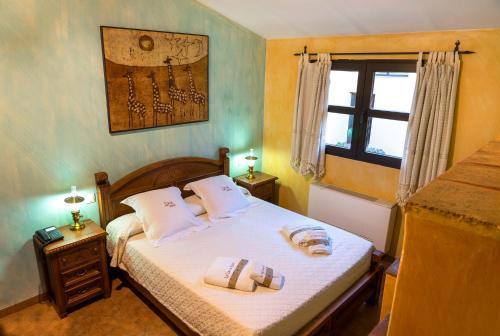 Basic Double Room Hotel Spa La Casa del Rector 1