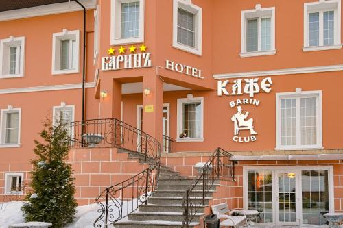 . Barin Hotel