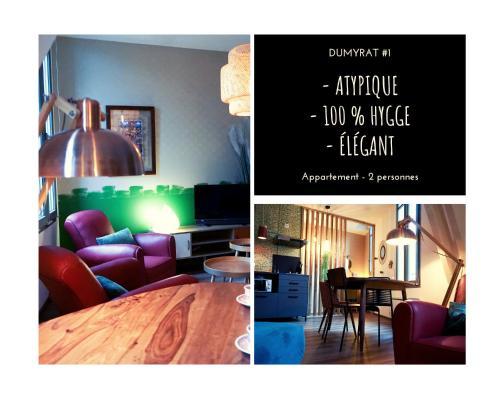 DUMYRAT #1 - Espace atypique - 1 chambre - Location saisonnière - Brive-la-Gaillarde