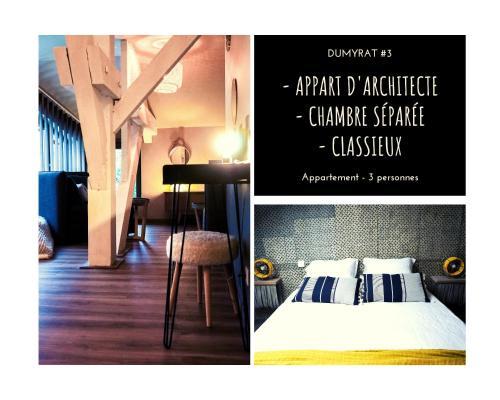 DUMYRAT #3 - Refuge urbain - 1 chambre - Location saisonnière - Brive-la-Gaillarde