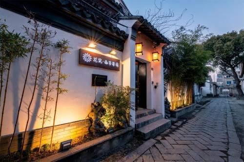 . Tonglibanmu Xinyuan Guest House