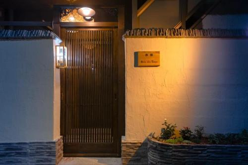 belle via tokyo - Vacation STAY 18577v