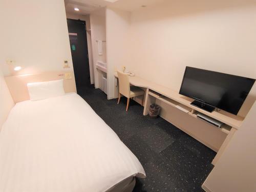 Dormy Inn Kitami