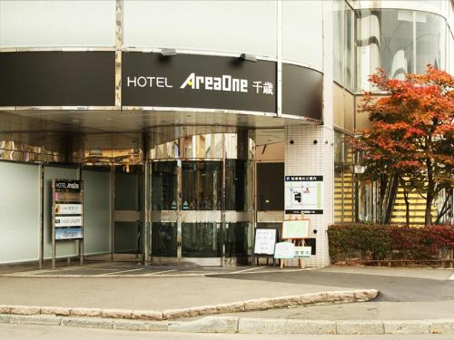 Accommodation in Chitose