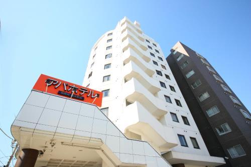 橋本相模原市站前車站APA酒店