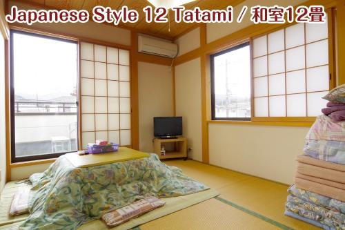 NIKKO stay house ARAI - Vacation STAY 14994v