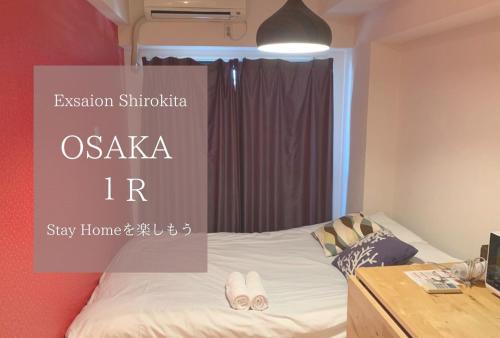 Exsaison Shirokita 703
