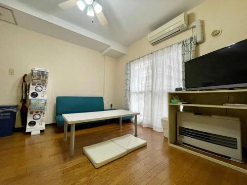 Service Apartment SAPPORO Nakajima Koen - Vacation STAY 10791
