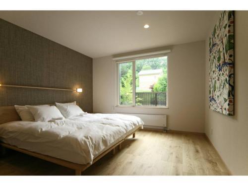 Shimogoryo House - Vacation STAY 24444v