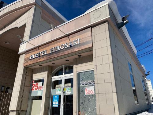 Hostel Hirosaki