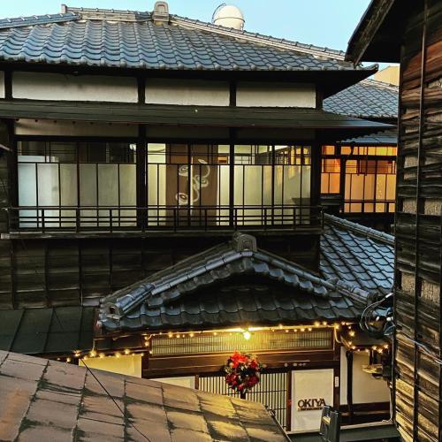 Okiya Guest House & Tapas Bar