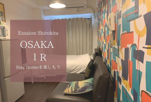 Exsaison Shirokita 605
