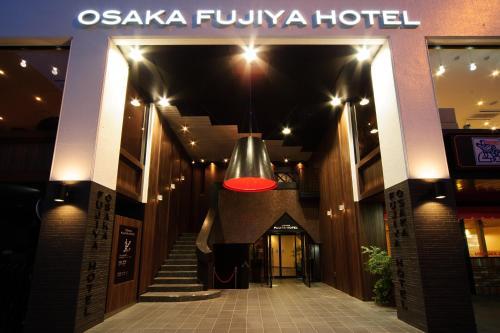 오사카 후지야 호텔