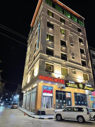 . Kristal Hotel Duhok