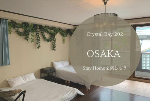 EX Osaka-ko Apartment201