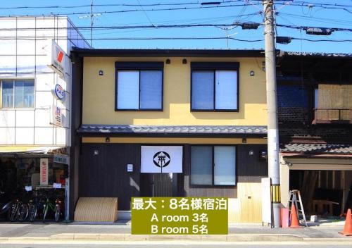 Kyoto - Apartment - Vacation STAY 88807