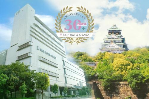 大阪KKR酒店